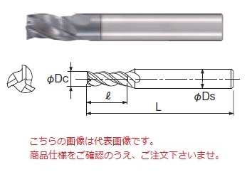 不二越 超硬エンドミル GSX32000C-1.5D (GSX MILL 3枚刃 1.5D)