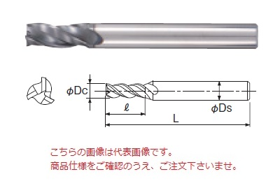 不二越 超硬エンドミル GSX32000C-2D (GSX MILL 3枚刃 2D)