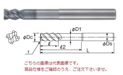 不二越 超硬エンドミル GSXVLLS4080-R10-1.5D (GSX MILL VL ロングシャンクラジアス 1.5D)