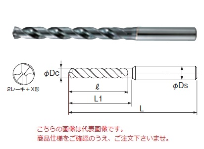 不二越 (ナチ) ハイスドリル AGES18.5 (AG-ES ドリル)