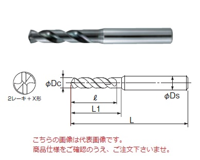 不二越 (ナチ) ハイスドリル AGESS13.5 (AG-ESS ドリル)