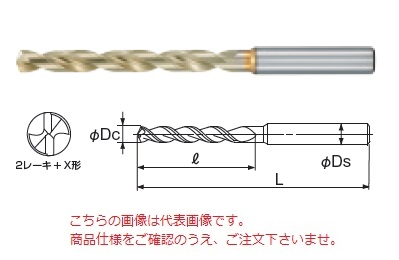 不二越 (ナチ) ハイスドリル SGES22.5 (SG-ES ドリル)