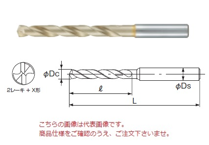 不二越 (ナチ) ハイスドリル SGESR24.5 (SG-ESR ドリル)