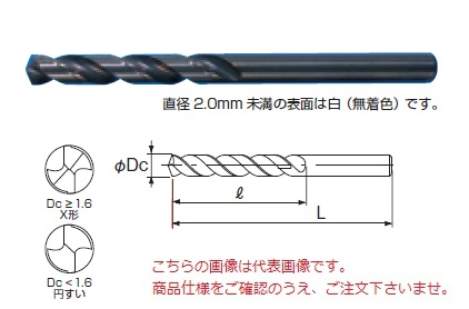 不二越 ハイスドリル 5本入 COSD9.5 (コバルトストレートシャンクドリル)