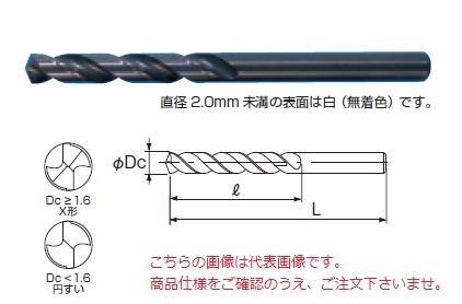 不二越 ハイスドリル 5本入 COSD9.8 (コバルトストレートシャンクドリル)
