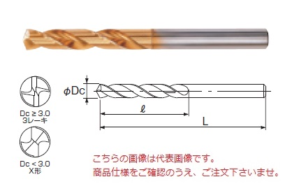不二越 ハイスドリル GSS16.5 (G ショートドリル)