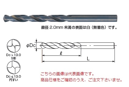 不二越 ハイスドリル 5本入 SD11.6 (ストレートシャンクドリル)