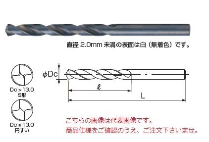不二越 ハイスドリル 2本入 SD15.5 (ストレートシャンクドリル)