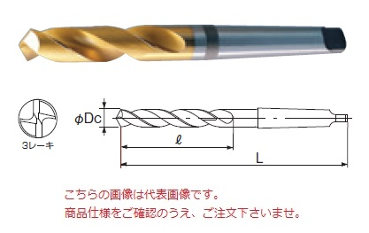 不二越 ハイスドリル GTS18.5 (テーパシャンクショートドリル)