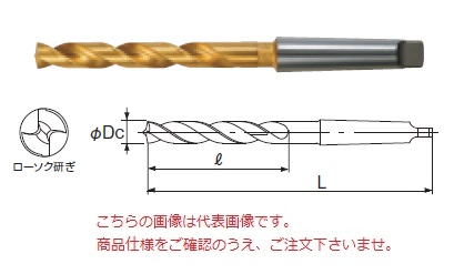 不二越 ハイスドリル GTTD17.5 (G 鉄骨用テーパシャンクドリル)