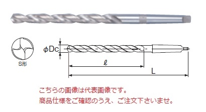 不二越 ハイスドリル LTD41.0X475 (テーパシャンクロングドリル)