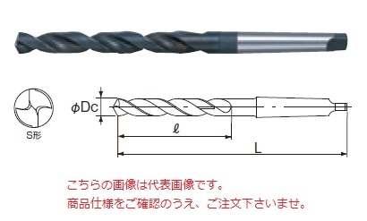 不二越 ハイスドリル TD19.3 (テーパシャンクドリル)