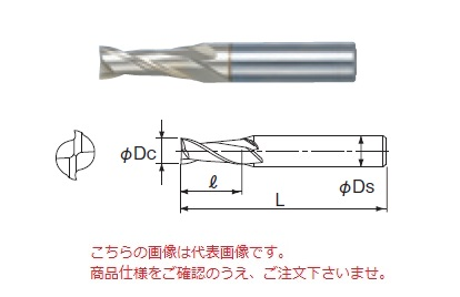 不二越 ハイスエンドミル 2MSGE18 (SG-FAX ミディアムエンドミル 2枚刃)
