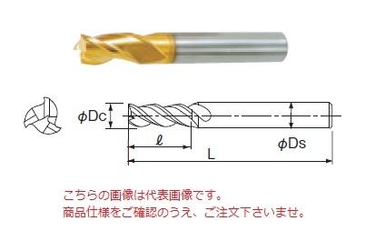不二越 ハイスエンドミル 3GE20 (G スタンダードエンドミル 3枚刃)