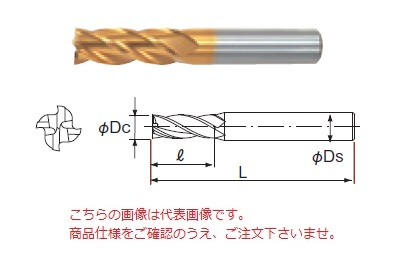 不二越 ハイスエンドミル 4GE35 (G スタンダードエンドミル 4枚刃)