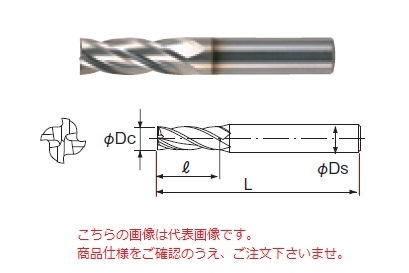 不二越 ハイスエンドミル 4SGE30 (SG-FAX エンドミル 4枚刃)