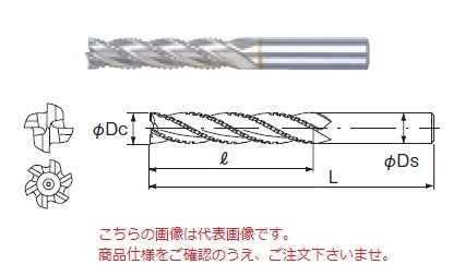 不二越 ハイスエンドミル SGLHV45X42 (SG-FAX ヘビーロング)