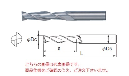 不二越 ハイスエンドミル SL2SE28 (スーパーハードロング 2枚刃)