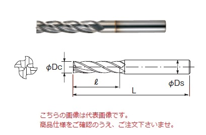 不二越 ハイスエンドミル SL4SGE28 (SG-FAX エンドミルロング 4枚刃)