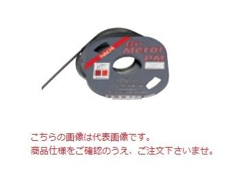 不二越 切断工具 AC138 <コンタマシン用メタルバンドソー>
