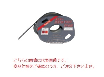 不二越 切断工具 AC514 <コンタマシン用メタルバンドソー>