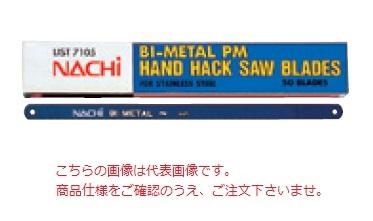 不二越 切断工具(50枚入) BH25024 <ハンドソー>