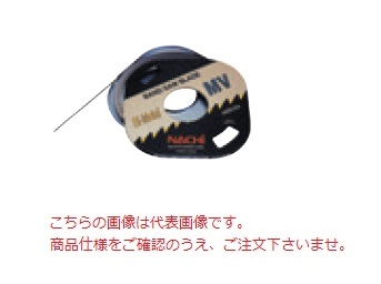 不二越 切断工具 BM610 <コンタマシン用メタルバンドソー>