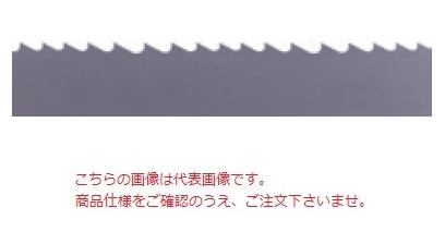 不二越 切断工具(5本入) BPWV45704-6 <カットオフマシン用メタルバンドソー>