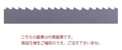 不二越 切断工具(5本入) BXV36603-4 <カットオフマシン用メタルバンドソー>