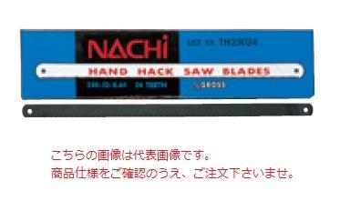 不二越 切断工具(1グロス 144枚) TH30024 <ハンドソー>