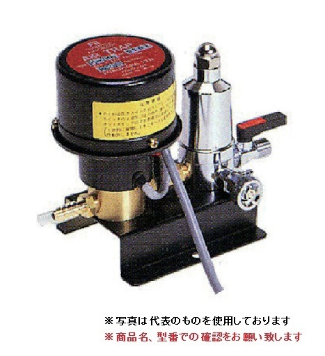 【直送品】 フクハラ オートエアートラップ P1-1HE (AC100V)