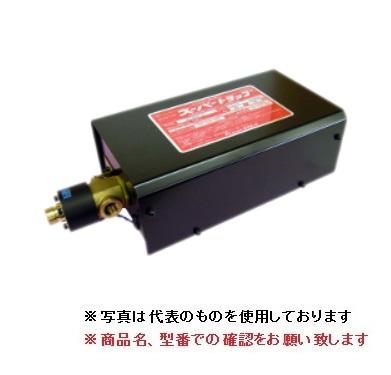 フクハラ スーパートラップ センサー付き SST220G-1 (AC100V)