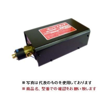 フクハラ スーパートラップ センサー付き SST220G-2 (単相AC200V)