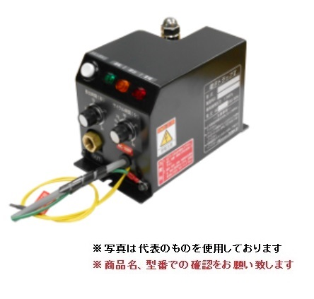 フクハラ 警報付電子トラップII UP2A-2C (単相AC200V)