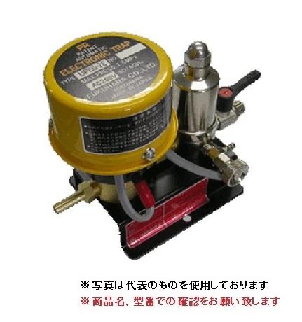 【直送品】 フクハラ 電子トラップ UP605-1E (AC100V)