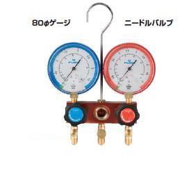 【直送品】 FUSO(フソー) R410A用ゲージマニホールドキット(ニードルバルブ式) FS-700C-10