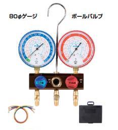 FUSO(フソー) R407C,R404A,R507A,R134a用ゲージマニホールドキット(ボールバルブ式) FS-701AB-2