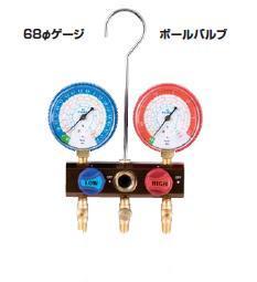 【直送品】 FUSO(フソー) R407C,R404A,R507A,R134a用ゲージマニホールドキット(ボールバルブ式) FS-701B-10