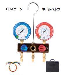 FUSO(フソー) R407C,R404A,R507A,R134a用ゲージマニホールドキット(ボールバルブ式) FS-701BB-2