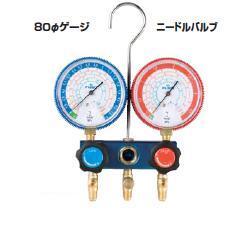 【直送品】 FUSO(フソー) R407C,R404A,R507A,R134a用ゲージマニホールドキット(ニードルバルブ式) FS-701C-10
