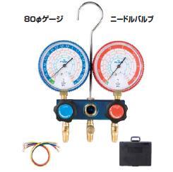 FUSO(フソー) R407C,R404A,R507A,R134a用ゲージマニホールドキット(ニードルバルブ式) FS-701CB-2