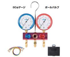 FUSO(フソー) R22,R12,R502用ゲージマニホールドキット(ボールバルブ式) FS-702A-1