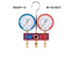 【直送品】 FUSO(フソー) R22,R12,R502用ゲージマニホールドキット(ボールバルブ式) FS-702A-10