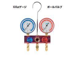 【直送品】 FUSO(フソー) R22,R12,R502用ゲージマニホールドキット(ボールバルブ式) FS-702B-10