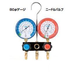 【直送品】 FUSO(フソー) R22,R12,R502用ゲージマニホールドキット(ニードルバルブ式) FS-702C-10
