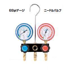 【直送品】 FUSO(フソー) R22,R12,R502用ゲージマニホールドキット(ニードルバルブ式) FS-702D-10
