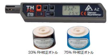 FUSO(フソー) ペン型デジタル温湿度計(校正器付) FUSO-8709