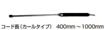 FUSO (フソー) K熱電対型温度センサ(ミニオメガプラグ付) TPK-05