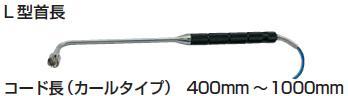 グローバルなお客様のニーズに迅速にそして正確にお応え!  FUSO(フソー) K熱電対型温度センサ(ミニオメガプラグ付) TPK-07