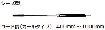 グローバルなお客様のニーズに迅速にそして正確にお応え!  FUSO(フソー) K熱電対温度センサ(ミニオメガプラグ付) TPK-08